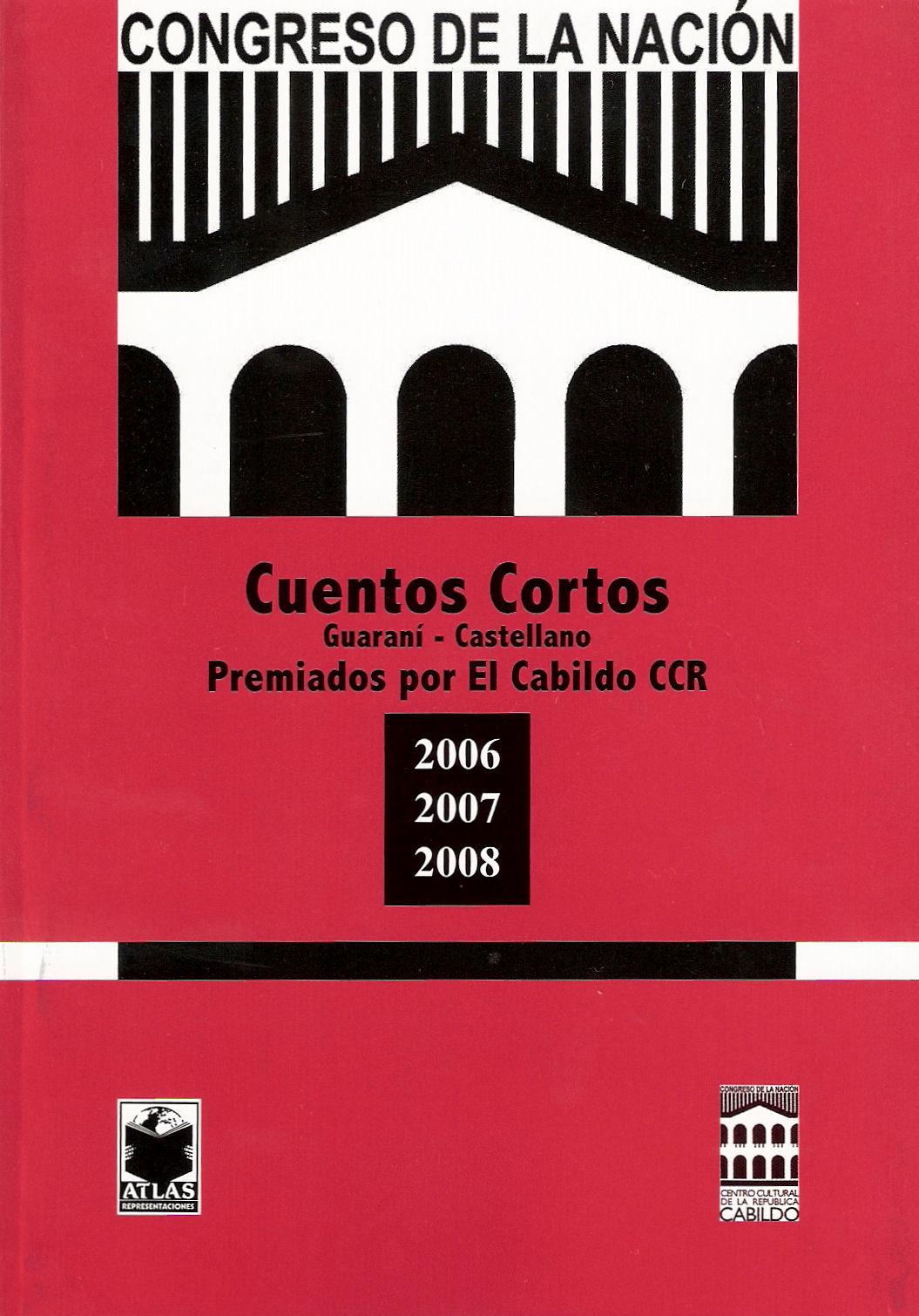 2008 Cabildo