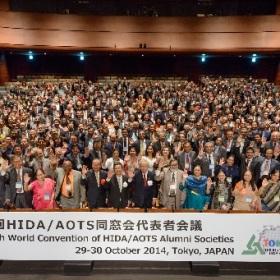 9° Convención Mundial de HIDA-AOTS